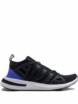 Adidas Arkyn low-top sneakers CQ2749