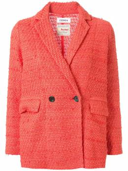 Coohem double buttoned tweed jacket 10202021