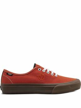 Vans The Authentic One sneakers VN0A45K8VTR