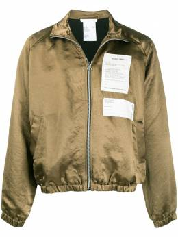Helmut Lang multi-patch high-neck jacket K01DM104