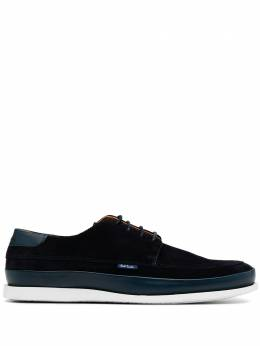Ps by Paul Smith logo low-top sneakers M2SBRO06AVES