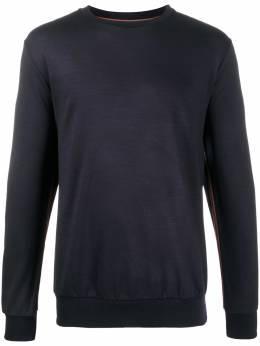 Paul Smith long-sleeve fitted jumper M1R302SD00035