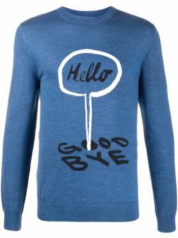 Paul Smith slogan embroidered jumper M1R805TA01089