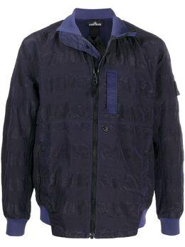 Stone Island Shadow Project полосатая куртка MO721940701