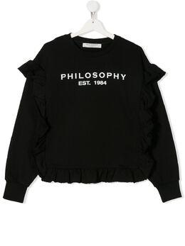 Philosophy Di Lorenzo Serafini Kids толстовка с логотипом PJFE24FE144VH021
