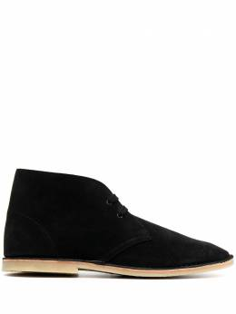 Ps by Paul Smith lace-up ankle boots M2SNOR01ASUE