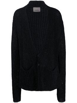 Laneus oversized crocheted cardigan CDU304