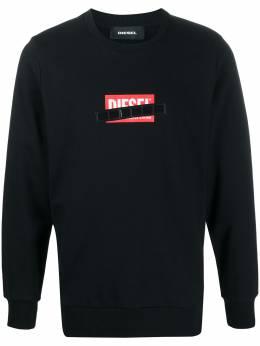 Diesel свитер с логотипом 00SEF60KAXU
