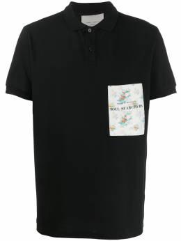 Frankie Morello рубашка-поло с вышитым логотипом FMS0766PO2501