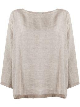Forte_Forte блузка свободного кроя 7238BISMYSHIRT