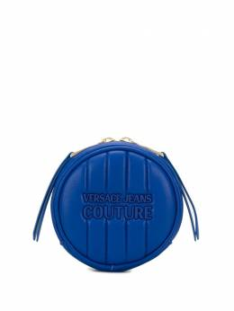 Versace Jeans Couture quilted round coin-purse E3VVPQB71418