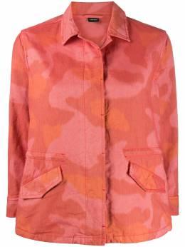 Aspesi приталенная куртка с камуфляжным узором 1203G366