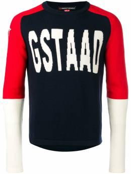 Perfect Moment свитер 'Gstaad' W18M0311701