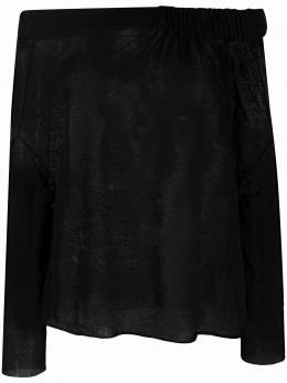 Pierantoniogaspari джемпер с открытыми плечами 1R6812
