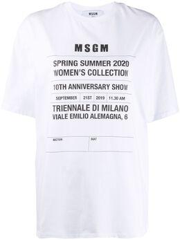 MSGM футболка оверсайз 2842MDM273207498
