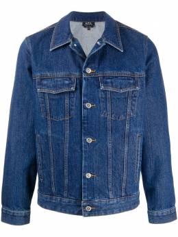 A.P.C. джинсовая куртка с карманами COEGSH02117