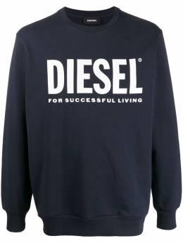 Diesel толстовка с логотипом 00SWFH0BAWT