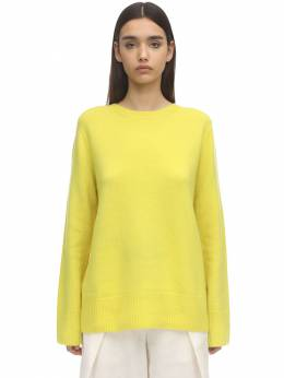 Sibel Wool & Cashmere Knit Sweater The Row 71IX5B019-Q1RS0