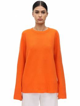 Sibel Wool & Cashmere Knit Sweater The Row 71IX5B003-TUFO0