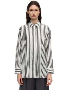 Big Sisea Striped Silk Shirt The Row 71IX5B002-QkFX0