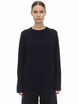 Sibel Wool & Cashmere Knit Sweater The Row 70IX5B062-RE5Z0