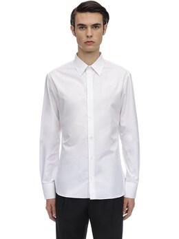 Рубашка Из Хлопка Поплин The Row 70IBF8006-V0hU0