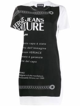 Versace Jeans Couture футболка с логотипом D2HVA45111620