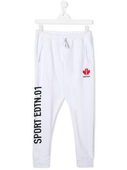 Dsquared2 Kids спортивные брюки с логотипом DQ043ND00J7