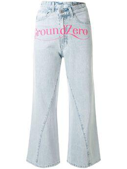 Ground Zero укороченные джинсы с завышенной талией S20JE878