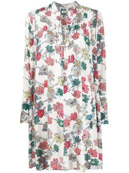 Zadig & Voltaire платье-рубашка Raika SJCP0418F