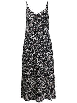 Baum Und Pferdgarten платье миди с цветочным принтом 20922