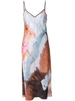 Nobody Denim платье Wabi Sabi D8319