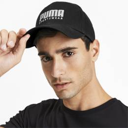 Puma - male - Кепка Stretchfit BB Cap – Puma Black – L/XL 4060981735359