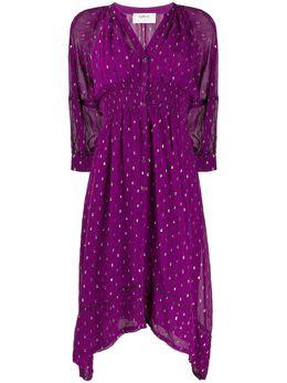 Ba&sh платье Cyana с леопардовым принтом 1H19CYAN