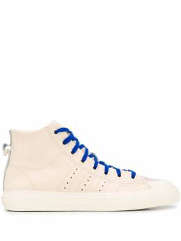 Adidas By Pharrell Williams Nizza RF lace-up high top sneakers FX8010