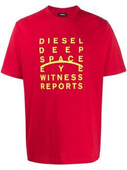Diesel футболка T-Just-J5 свободного кроя 00S4EL0091A