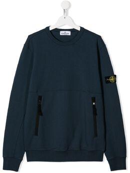 Stone Island Junior свитер с молнией MO721662442