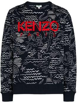 Kenzo Logo embroidery sweatshirt FA55SW1224ME