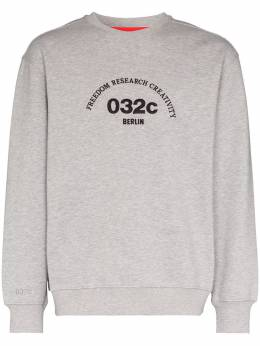 032C embroidered logo sweater LSD042TP001
