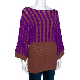 Missoni Brown & Purple Chunky Cashmere Knit Sweater M 281377