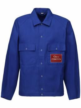 Пиджак Из Хлопка Gucci 71IH0U022-NDQxMw2