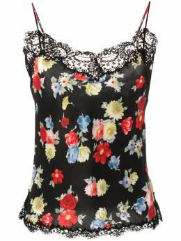 Ermanno Scervino floral-print silk top D362L311HES