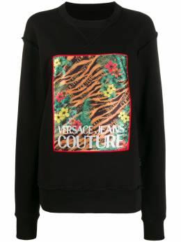 Versace Jeans Couture jungle print sweatshirt B7GVB7KM30328899