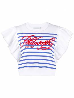 Philosophy Di Lorenzo Serafini ruffle-trimmed Breton stripe sweatshirt A17012147
