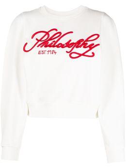 Philosophy Di Lorenzo Serafini logo embroidered sweatshirt A17032147