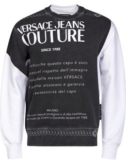 Джемпер Versace Jeans
