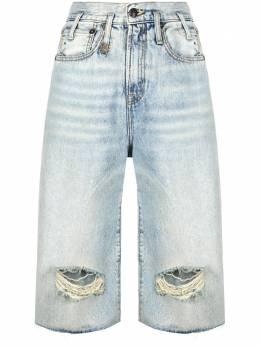 R13 джинсовые шорты с прорезями R13W8003542