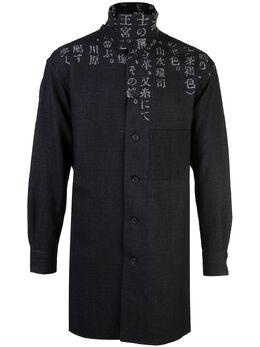 Yohji Yamamoto рубашка с воротником-воронкой HCB61125