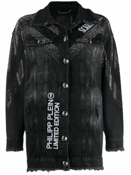 Philipp Plein джинсовая куртка Scarface F19CWDB0331PTE003N