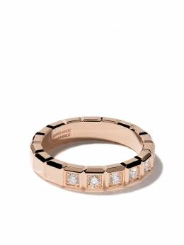 Chopard 18kt rose gold Ice Cube diamond ring 8298345036